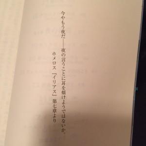 image1 のコピー 3